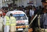 انفجار بمب در کویته پاکستان ۱۰ زخمی برجای گذاشت