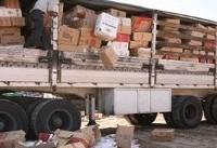کشف کالای قاچاق ۵۰درصد افزایش یافت