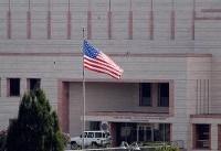 تیراندازی اشخاص ناشناس به سفارتخانه آمریکا در ترکیه