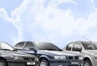 نام نویسی بیش از ۱۶ هزار مشتری در طرح عید تا عید ایران خودرو