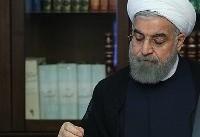 روحانی به شمخانی تسلیت گفت