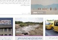از واکنشها به دریاچه مصنوعی تبریز تا سرانجام حکم پزشک کیارستمی