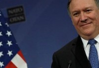 وزیر امور خارجه آمریکا از آتش بس اعلامی دولت افغانستان استقبال کرد