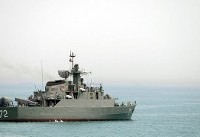Iran deploys 50 small boats to Strait of Hormuz for large-scale 'swarming' exercise