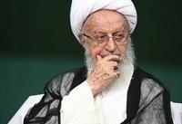 اعتراض به تجمع در حوزه علمیه قم؛ مکارم شیرازی: فاجعه بود