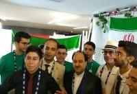 برگزاری جام جهانی رباتیک با حضور تیم رباتیک کشورمان در مکزیکوسیتی