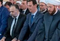 بشار اسد نماز عید قربان را در دمشق به جا آورد