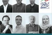 معرفی داوران بخش سینمایی جشنواره فیلم «سلامت»