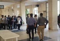 اساسنامه موسسات آموزش عالی غیرانتفاعی اصلاح شد