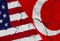 سازمان تجارت جهانی شکایت ترکیه از آمریکا را رسماً اعلام کرد