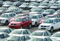 شورای رقابت از احتمال افزایش مجدد قیمت خودروها خبر داد