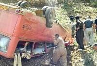 واژگونی مینی بوس حامل دانش آموزان در خوزستان/حال دو تن از مصدومان وخیم است