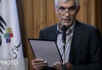 دو عیدی شهردار تهران به پایتخت نشینان