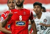 زمان بازی برگشت پرسپولیس با الدحیل قطر تغییر کرد