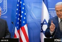 Bolton tells Netanyahu preventing Iran from nuke weapons