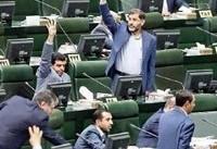 مجلس در آزمون شفافیت