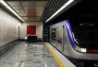 خدماترسانی مترو تهران و حومه در روز عید قربان