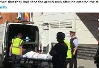 پلیس اسپانیا: حمله مردی با چاقو در نزدیکی بارسلون اقدامی تروریستی است