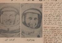 بر فضاپیمای