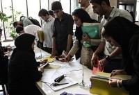 آغاز فرصت مجدد ثبت نقل و انتقال دانشگاه آزاد از امروز