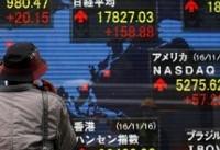 بازگشت دلار به مسیر نزولی/ بورسهای آسیایی صعودی شدند