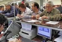 تمدید یکماهه نرخ سود سپردههای بازه ۲ تا ۱۱ شهریور ۱۳۹۶