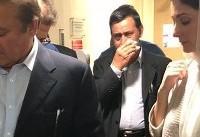حکم حبس Â«نواز شریف» و دخترش تعلیق شد