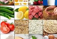 خوراکیها چقدر گران شدهاند؟