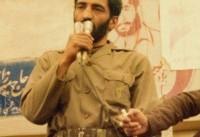 مکالمه جالب بیسیمی احمد متوسلیان و یک فرمانده عراقی به زبان عربی