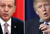 ترامپ خطاب به ترکیه: از امتیاز خبری نیست!