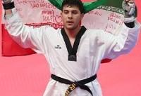 چهارمین مدال طلای ایران در بازیهای آسیایی اندونزی
