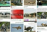واکنش ها به رونمایی از جنگنده ایرانی کوثر در رسانههای جهان / جنگنده ای که صدای اسرائیلی ها را ...