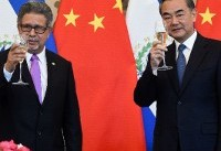 China, El Salvador establish ties in fresh defeat for Taiwan