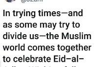 برخی برای انشقاق میان مسلمانان تلاش میکنند