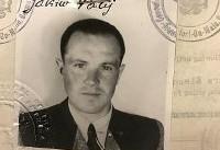 آمریکا نگهبان پیشین اردوگاه کار اجباری نازیها را به آلمان بازگرداند