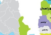 معرفی شهر خاش در استان سیستان و بلوچستان +تصاویر