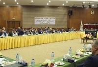 برگزاری نشست ایمنی و امنیت ورزشگاهها به دعوت فدراسیون فوتبال