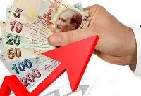چنبره بدهی سنگین خارجی بر اقتصاد ترکیه
