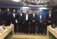 معاون حقوقی و وصول مطالبات بانک صادرات منصوب شد
