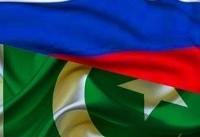 سختگیریهای ترامپ، پاکستان را به آغوش روسیه میاندازد