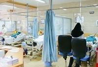 اولتیماتوم مجلس برای تعیین تکلیف پول درمان کارگران