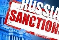 آمریکا ۳۳ شهروند روسیه را تحریم کرد
