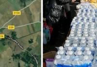 بحران آب آشامیدنی در فرانسه؛ آبهای آلودهای که به سیستم آبرسانی سرازیر میشود