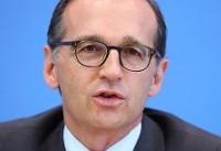وزیر خارجه آلمان: برای حفظ برجام باید سیستمهای پرداخت ملی مستقل از آمریکا ایجاد کنیم