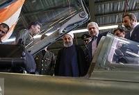 ویدئو / رونمایی از نخستین جنگنده ایرانی