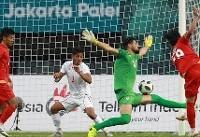 مصاف حیثیتی فوتبال ایران و کره جنوبی در بازیهای آسیایی