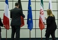 ویدئو / تلاش اروپا برای حفظ روابط تجاری با ایران