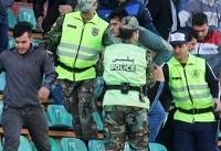هشدار پلیس به برهم زنندگان نظم در ورزشگاهها | شناسایی تماشاگر چاقوکش