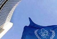 آژانس: نشانهای از توقف فعالیتهای هستهای کره شمالی دیده نمیشود