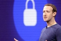 Facebook purges hundreds of pages, groups, accounts linked to Russia, Iran